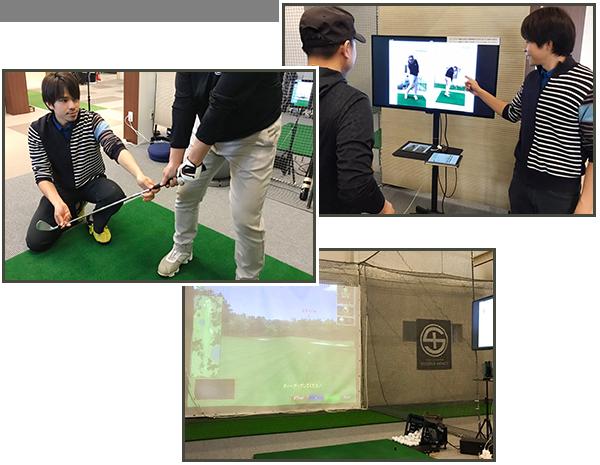 ゴルフカリキュラム動画学習と所属プロによるグループレッスン